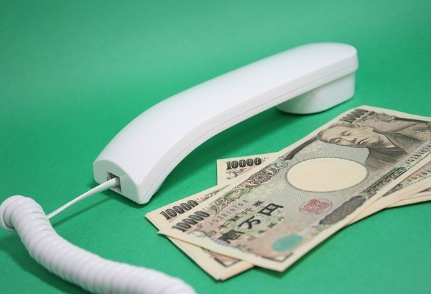 overhead expenses and your business fixed phone bills